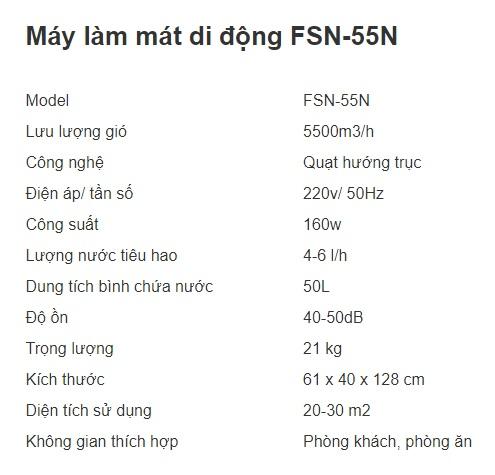 MÁY LÀM MÁT DI ĐỘNG FSN-55N